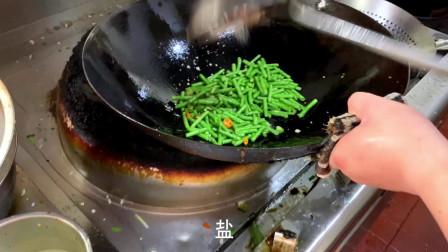 豆角怎么炒才好吃,饭店大厨是这样做的,豆角翠绿不发黑
