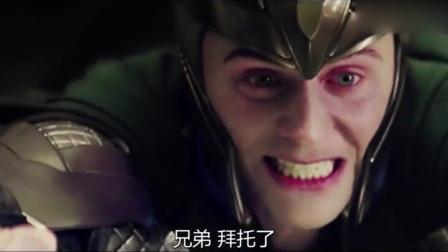 雷神-洛基用各种花招打雷神,结果雷神把锤子放他身上,洛基懵了