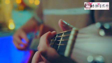 吉他弹唱任素汐《胡广生》