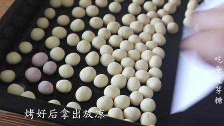 美味果蔬小奶豆自己在家就能做,入口即化奶香味十足,一岁宝宝小零食