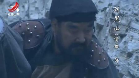 青年霍元甲之冲出江湖:青年霍元甲大战蓝脸人,空手夺白刃