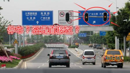新手开车不小心闯了黄灯,是停车还是直接过去?这样做才不会被罚