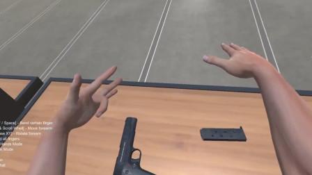 手掌模拟器:楚河装弹打靶,抽搐双手,子弹散落