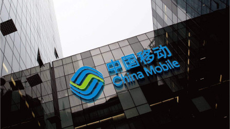 中国移动曾推出两个号段,如今价格翻十几倍,十分值钱?