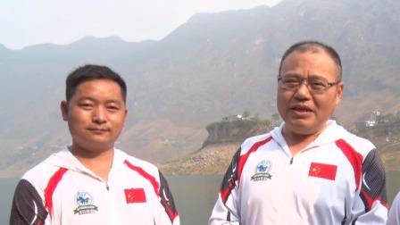 《筏钓江湖》第三季第·58期贵州牂牁江筏钓之旅