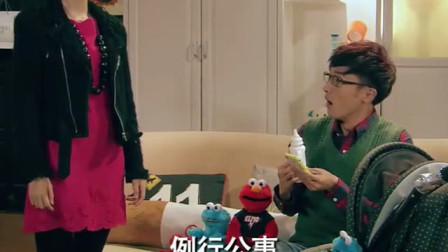 不愧是关谷和悠悠的儿子,连四川话都说得这么溜,厉害了!