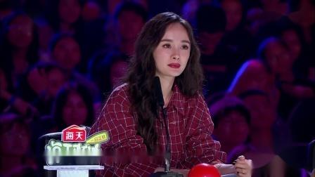 中国达人秀 第六季 190825:岳云鹏模仿者上台引小岳岳惊讶