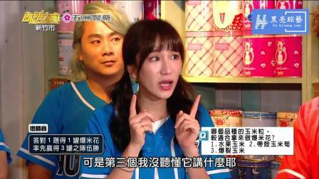 饥饿游戏 20190825:新竹县 温升豪幼幼班大猎杀初体验