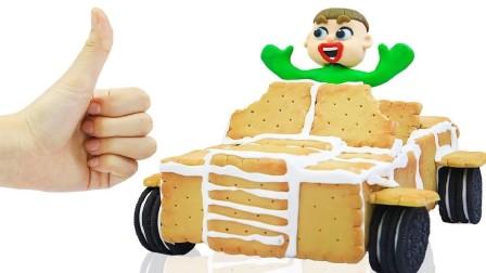 儿童定格故事:聪明的小男孩使用饼干组装了一辆小车子