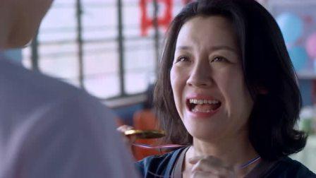 哭成泪人!平安:奖牌给第一名的妈妈