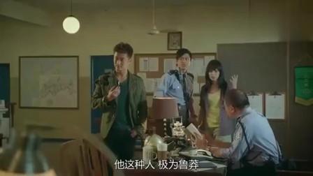 吴京也有被盯上的时候,在美女家串门吃饭,后面那女孩是主角