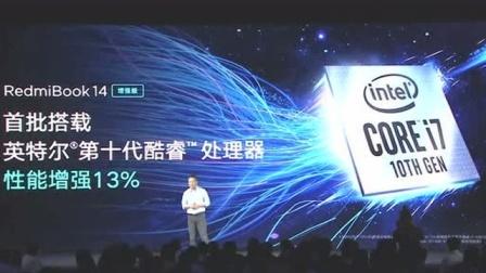 科技美学现场  三分钟看懂 Redmi Note 8发布会
