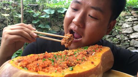 两兄弟吃粉蒸排骨,用8斤大南瓜一蒸,配着米饭吃,差点吃到撑