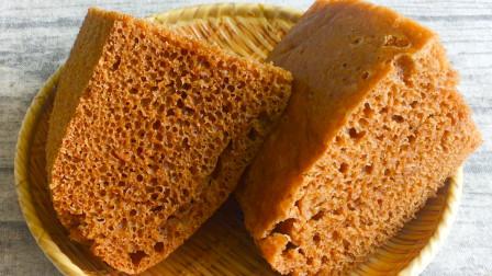 红糖发糕最懒人做法,简单一搅,又松又软又筋道,比面包还好吃