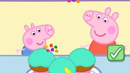 佩奇和乔治给猪妈妈做生日蛋糕