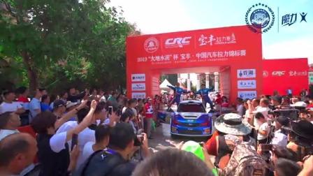 """2019""""大地水泥""""杯中国汽车拉力锦标赛-宝丰站开幕式和超级短道在宝丰赛车场隆重举行。"""