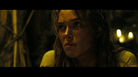 """加勒比海盗2:伊丽莎白要去救杰克,为了证明自己不是""""心机女"""",确实有点心机!"""