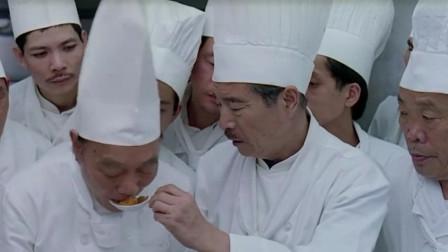 饮食男女:大厨一出手就知有没有,朱大爷:用味觉说话!