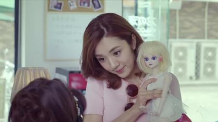 王小米到宠物店上班,结果老韩说她结婚前不验货现在婚后生活不和谐了吧,这老韩是个老司机啊!