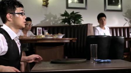 屌丝男士:大鹏在餐厅当服务员,美女主动当女朋友着幸福太突然