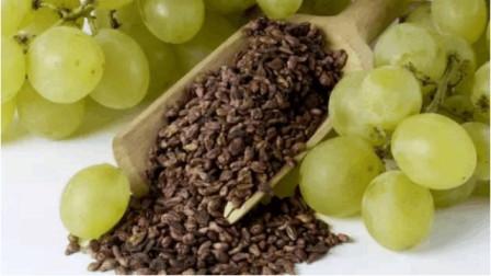 葡萄吃完晒黑干和它一起,睡前涂抹,美白美肤,淡化色斑,肌肤白净!