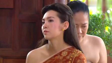 泰剧《天生一对》调皮的贝拉故意挑衅傲娇少爷,少爷只能干瞪眼