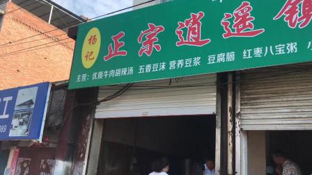 河南特色风味小吃, 距今已有500多年的历史, 搭配胡辣汤吃真带劲!
