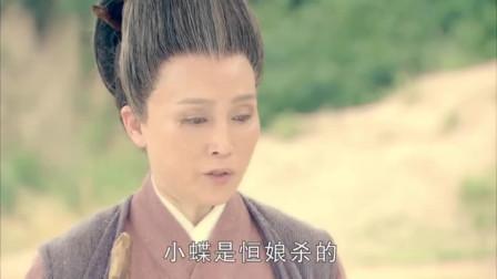 聊斋:狐妖真阴险毒辣,把恒娘变成他的傀儡,最后遭殃的却是丈夫