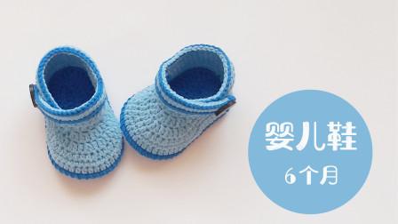 钩针编织帅气蓝色婴儿鞋学步鞋6个月宝宝上脚柔软舒适作品秀