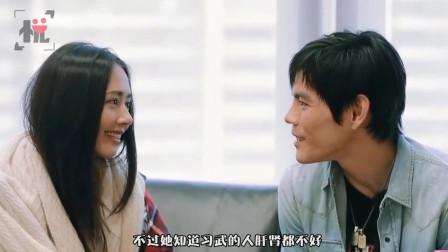 向佐习武出身,婚前检查却出现问题,郭碧婷不是很在意