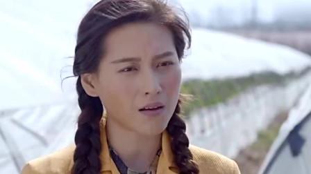 黄大妮:建国不想带妻子回家见父母,妻子当场发飙!