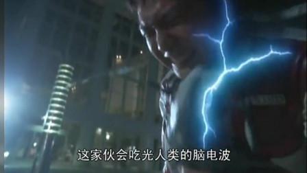 奥特曼:这段太虐心了,快斗为救美女战士,被怪兽电的好惨!
