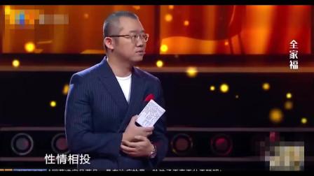 儿媳是家中的开心果,怀着孕说话还手舞足蹈,涂磊担心:太傻了