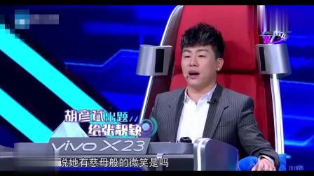 胡彦斌竟给张靓颖出这样的限定词,林俊杰:这是闹剧吧!太逗了