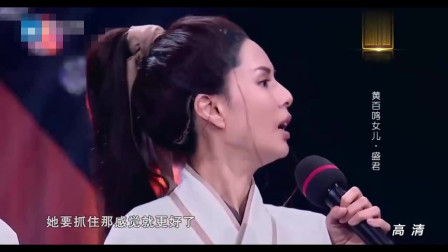 李若彤助阵盛君反串杨过,看三版小龙女对比,忍不住笑了