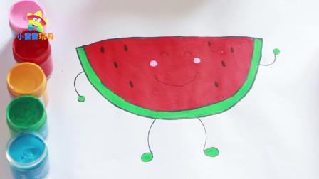 小星星教大家画水果:卡通西瓜简笔画