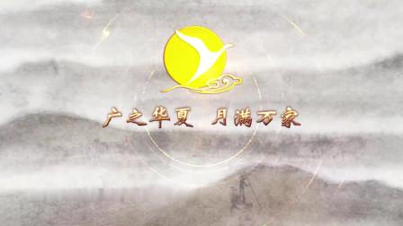 中秋节快到了, 月饼团圆, 来看看中秋的意义吧