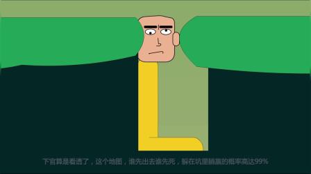 搞笑动画:激斗火柴人,楞子怪别人卡,最后发现自己掉线了