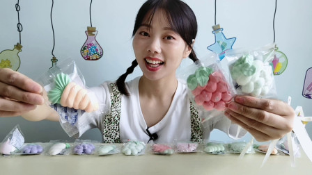 """美食拆箱:妹子吃趣味""""马林糖"""",萝卜葡萄造型逼真酥脆美味"""