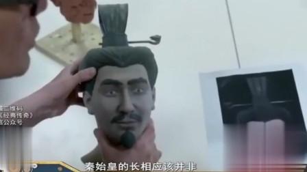在兵马俑的挖掘中,还发现了秦朝人的头骨,专家复原了秦朝人长相