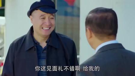 广坤正准备在山庄嘚瑟,没想到宋福贵直接给他泼一盆水