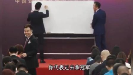 杨涛鸣老师教你带团队