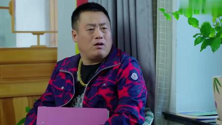 宋晓峰的穿帮镜头,这个神奇的文件夹神出鬼没