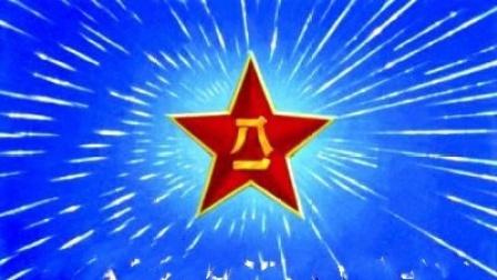情满许昌(收藏版)--原陆军第58师炮团加农炮营一连首届战友联谊会