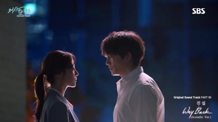 「OST」医生耀汉 OST Part.6