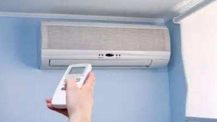 夏天使用空调太耗电?你真的知道如何使用空调吗?今天教你一招