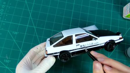 一步步装配喷涂 头文字D Toyota AE86 模型车