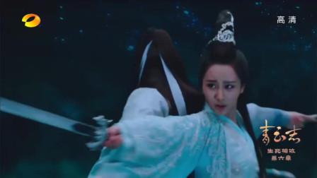 青云志:李易峰杨紫被阴灵控制,李易峰将法宝插进阴灵嘴里,打败阴灵
