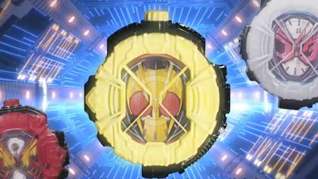 假面骑士:时王结尾两大彩蛋,交接01王小明再也不会出现!