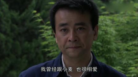 小麦进城:林木放弃了,选择了回归家庭,还算是好男人!